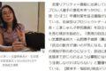 毎日新聞デジタル2020年6月11日 インタビュー記事トップ画像スクショ
